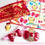 【ガチャ】姫ちゃんのリボン『パラレルグッズコレクション』 を回してきた。