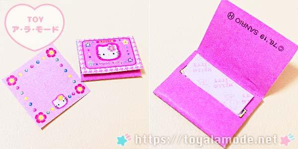 サンリオ リーメント 胸キュンデイズ キティのあぶらとり紙